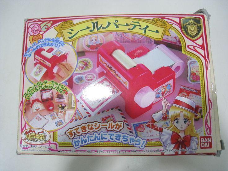 Anime Ashita no Nadja Tomorrow's Nadja Seal Sticker Party Bandai Japan Rare