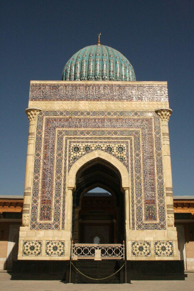 Emir Summer Palace Bukhara