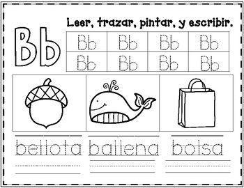 83 best fonema b images on pinterest activities preschool alphabet and alphabet activities. Black Bedroom Furniture Sets. Home Design Ideas