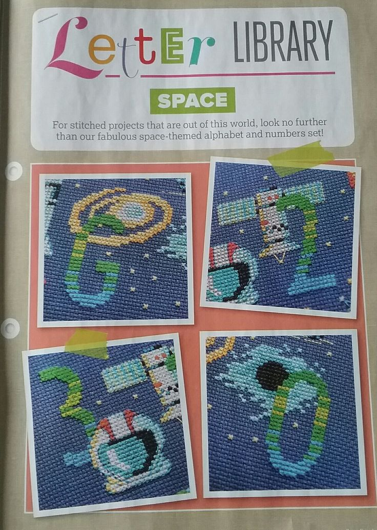 Space Letter Library CrossStitcher Issue 314 February 2017 Zinio Saved