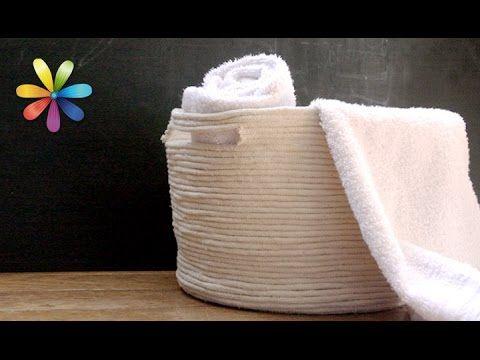 Сделайте корзину для белья, стоимостью в 70 гривен! – Все буде добре. Выпуск 668 от 10.09.15 - YouTube