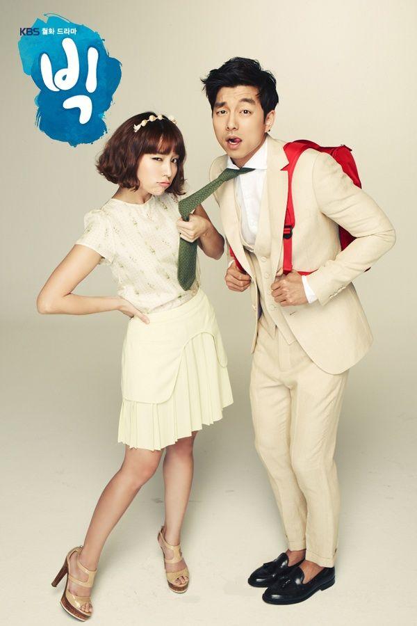 K-DRAMA FOREVER: play Korea Bride To Century