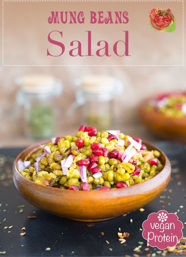 Easy, Colorful Mung Beans Salad is the perfect light lunch or pos-workout snack.  Its the quickest salad to make and good to eat anytime | Vegan salads, vegan protein, vegan recipes, vegan, vegetarian, healthy, healthy salads, healthy recipes, easy recipes #vegan #vegetarian #salads #pomegranate #protein #recipes