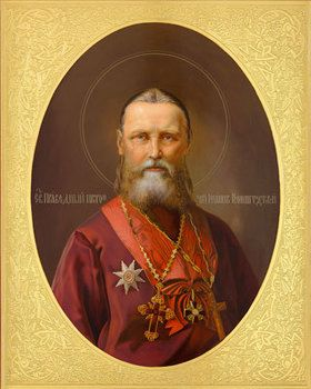 St. John Of Kronstadt. c20th. UncutMountainSupply.com