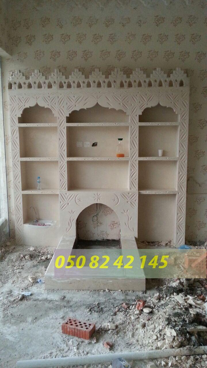 صور مشبات مشبات مشبات رخام ديكورات مشبات ديكور مشبات ديكورات مشبات مودرن افضل تصميم مشبات Decor Corner Bookcase Home Decor