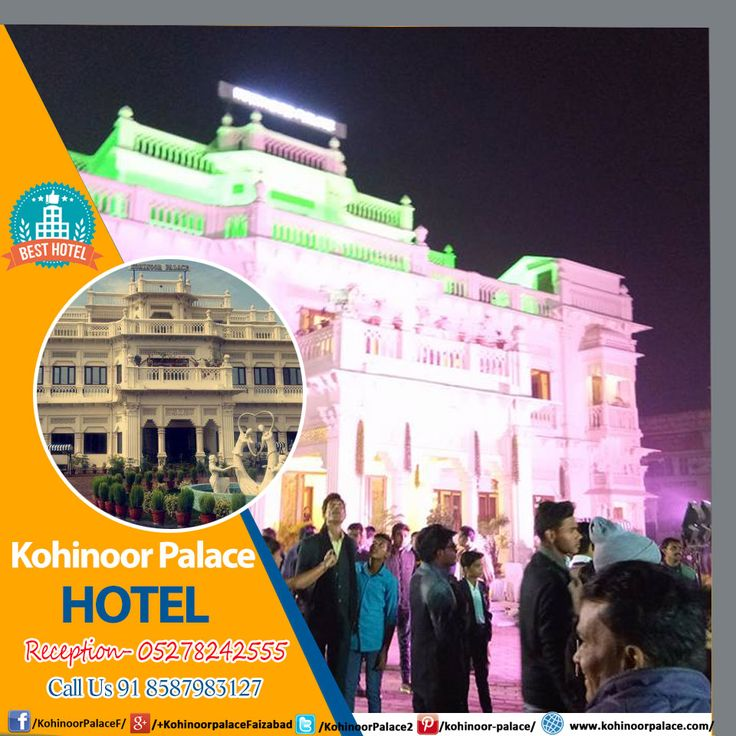 Kohinoor Palace | #HotelinFaizabad /  #Ayodhya | #BESTHotelinFaizabad  Luxurious Facilities &  Services, Best Venue for Events Like:- Wedding, Conference, Kitty  Parties, Birthday Parties With Top Catering Service.