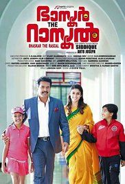 Bhaskar The Rascal Watch Online With English Subtitles. Siddique's 'Bhaskar the Rascal' narrates a story of the deep bonding between a father and his son. Bhaskar (Mammootty) is a business tycoon. After completing his studies from abroad he does...