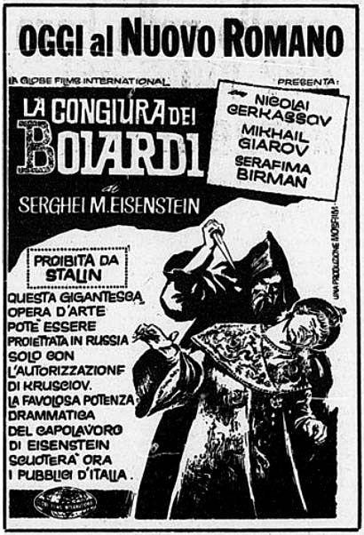 """La congiura dei boiardi"" (Ivan Groznyy. Skaz vtoroy: Boyarskiy zagovor, 1958) di Sergei M. Eisenstein, con Nikolay Cherkasov e Serafima Birman. Italian release: January 12, 1961 #MoviePosters"