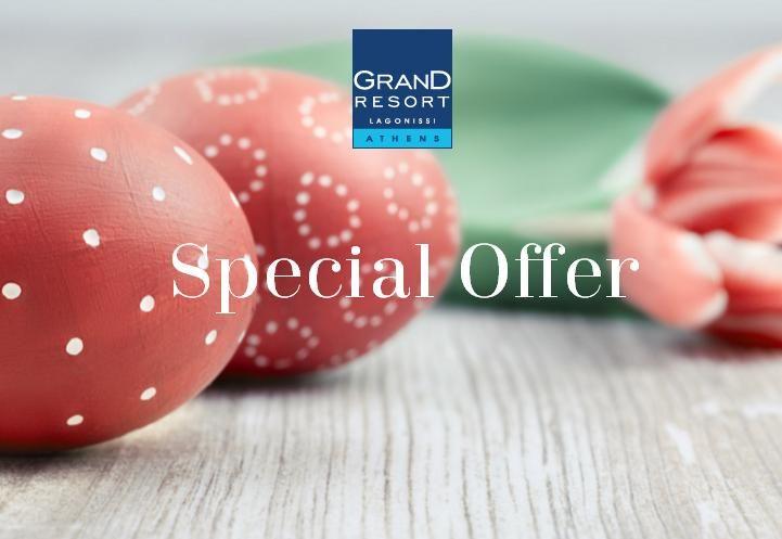 Γιορτάστε ένα αυθεντικό Ελληνικό Πάσχα μαζί με το Grand Resort Lagonissi και αποκτήστε αναμνήσεις που θα θυμάστε για πάντα.