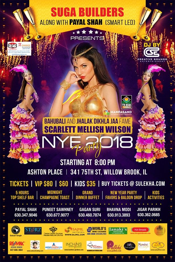 New Year Eve Party 2018 With Scarlett Mellish Wilson Bahubali & Jhalak Dikhla Jaa Fame  Ticket Avaliable at sulekha.com