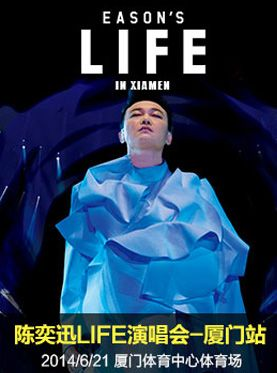 Eason Chan - Enter the RAYMOND WEIL Music Day Contest for tickets to Eason Chan at the Xiamen Sports Center Stadium (Xiamen - China) on June 21st 2014. http://www.raymond-weil.com/musicday_contest #RWMusicDay #China #Xiamen #Music #Contest #EasonChan