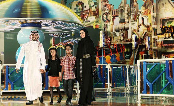 ملاهي الحكير لاند الرياض Fair Grounds