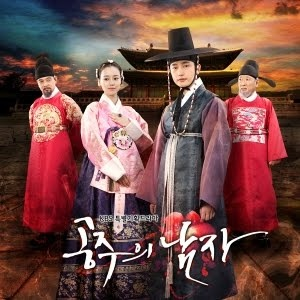 korea,tv,drama, you can watch now, click it.