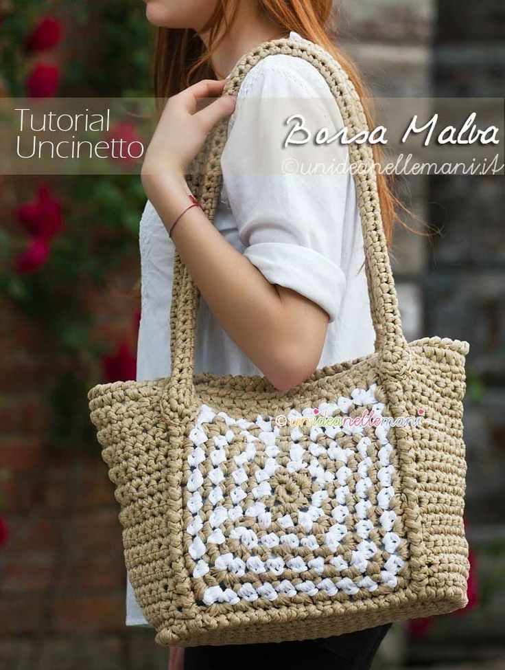 Granny squares for bags Tutorial