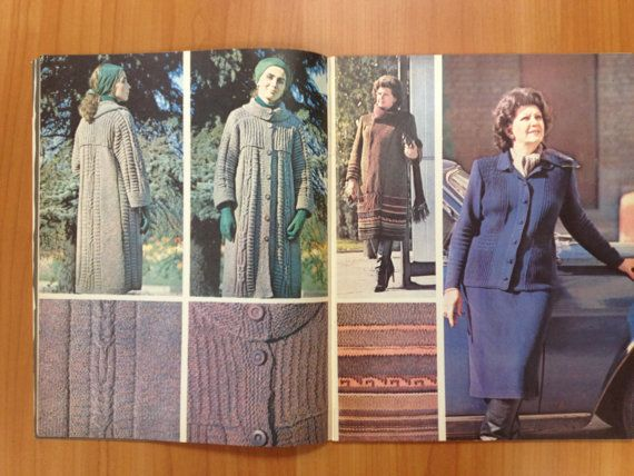 Vtg Soviet / Russian knitting magazine 1984 by SilknSkinVintage