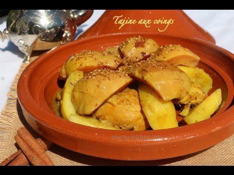 Tajine aux coings caramélisés / Quince tagine