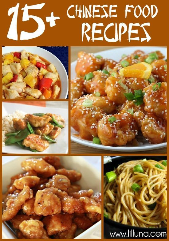 15+ YUMMY Chinese Food