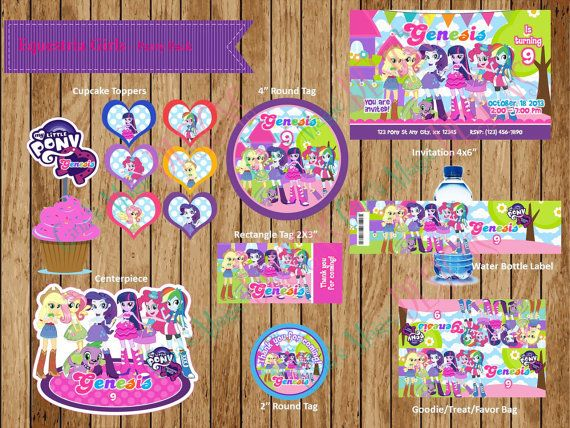 Equestria Girls   Personalized Birthday Party by GinasMagicDesigns, $15.00
