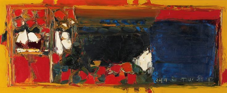 S. H. Raza Medium: Oil on canvas Year: 1964 Size: 12.5 x 30.2 in.