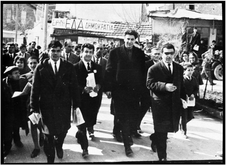 Δραπετσωνα 1964 προεκλ εκστρατια Μ.Θεοδωρακη