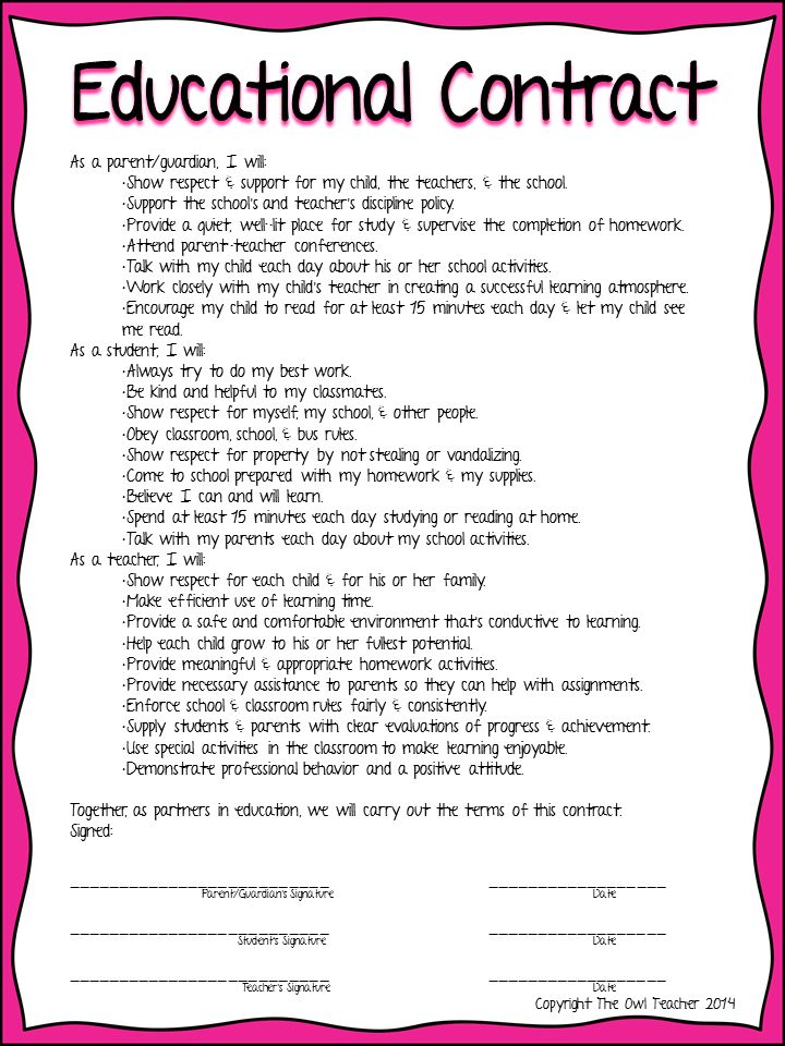 Oh those challenges! {FREE Educational Contrast - various forms!}