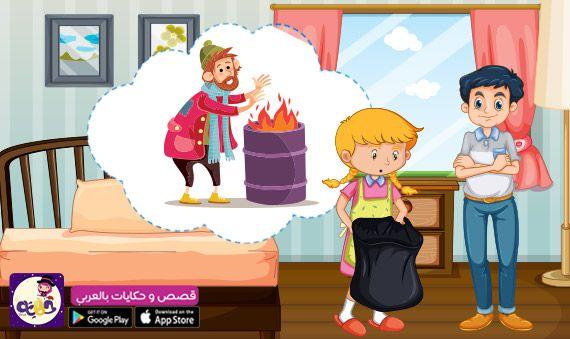 قصص تعليمية للاطفال مصورة قصة عن نظافة البيئة بالعربي نتعلم In 2021 Lego Building Character Lego