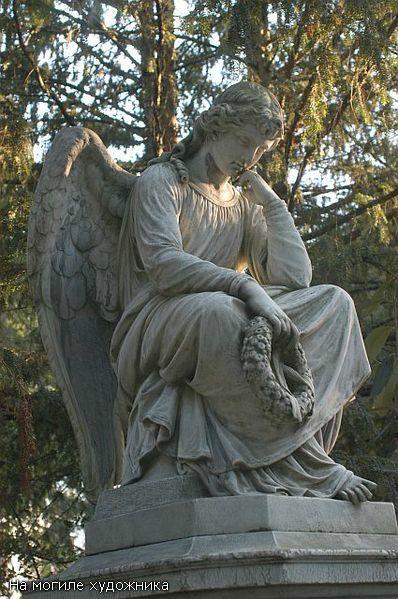 На могиле Франца Ксавера Винтерхальтера. Во время поездки во Франкфурт-на-Майне летом 1873 года он заразился тифом и умер 8 июля 1873 года. Ему было шестьдесят восемь лет.