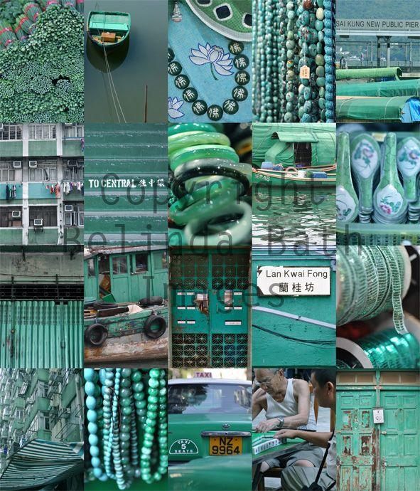 Hong Kong Montage - Green Mosaic