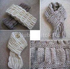 Шарф и снуд одним узором | Вязание для женщин | Вязание спицами и крючком. Схемы вязания.