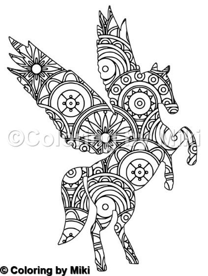 unicorn mandala coloring pages Unicorn Mandala Coloring Page #202 | Ultimate Coloring Pages  unicorn mandala coloring pages