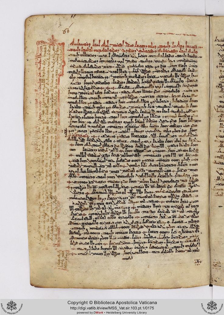 Vatican 103 is a unique manuscript dated to 861 A.D. containing a ...