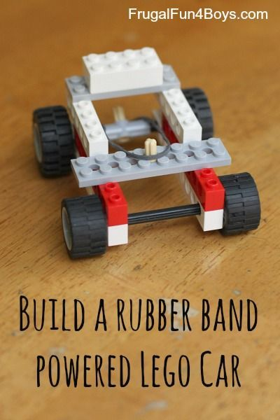 Rubber Band Powered Lego Car by frugalfunforkids #Kids #Toys #Rubberband_Car #Lego