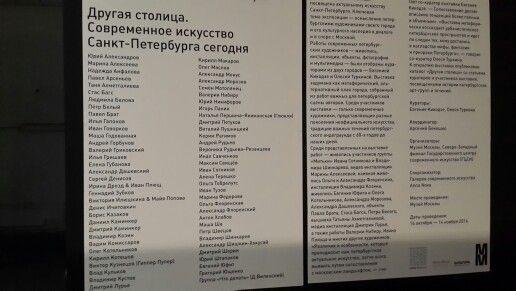 Список художников