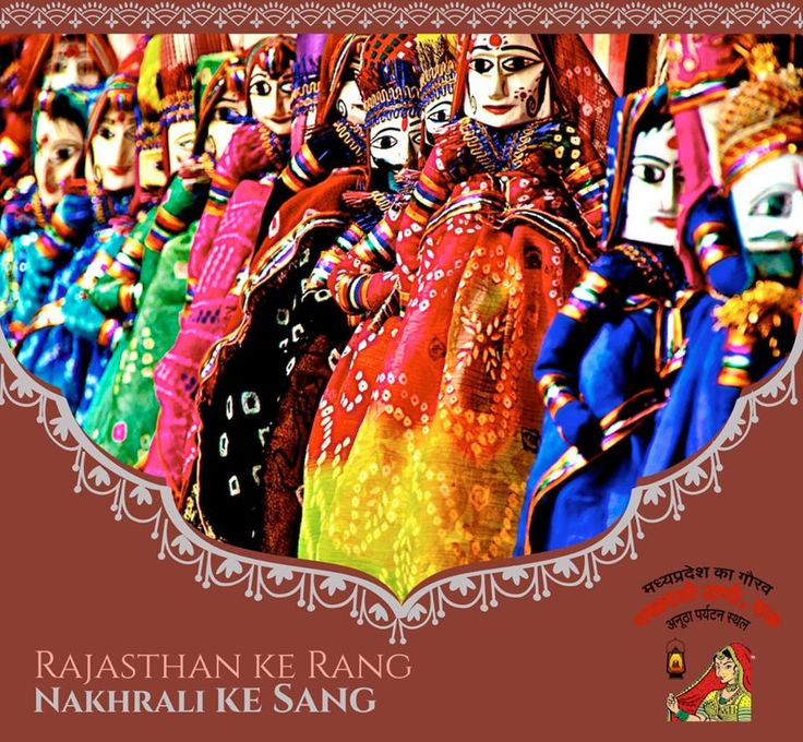 The tunes of Rajasthan that will mesmerize you!  Nakhrali Dhani is known for reflection of true Rajasthani tradition and a wonderful #amusement #places to visit near #Indore.
