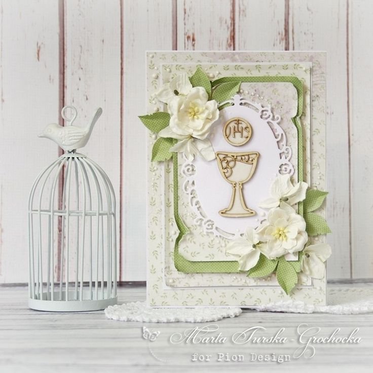 A Communion card, the Scent of Lavender collection