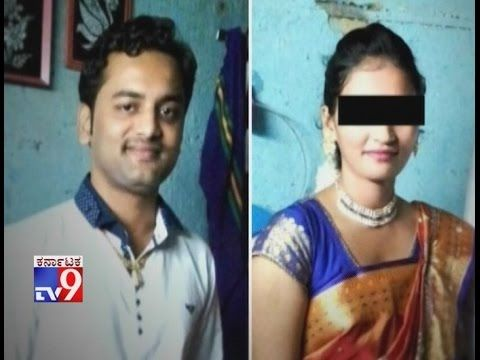 TV9 Warrant: `Mumbai Dhoka` - Engaged Woman Attempts Suicide in Police S...