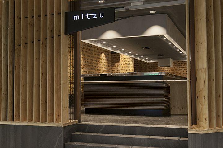 Mitzu restaurant by StudioMKZ, Sydney   Australia restaurant