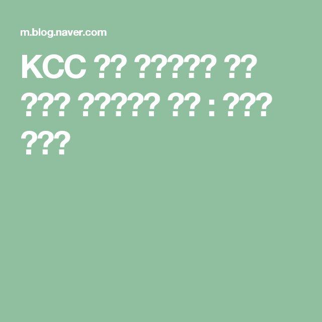 KCC 오토 메르세데스 벤츠 전시장 캘리그라피 행사 : 네이버 블로그