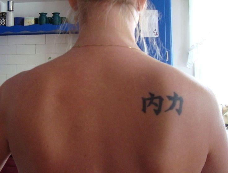 Chinese inner strength tattoo