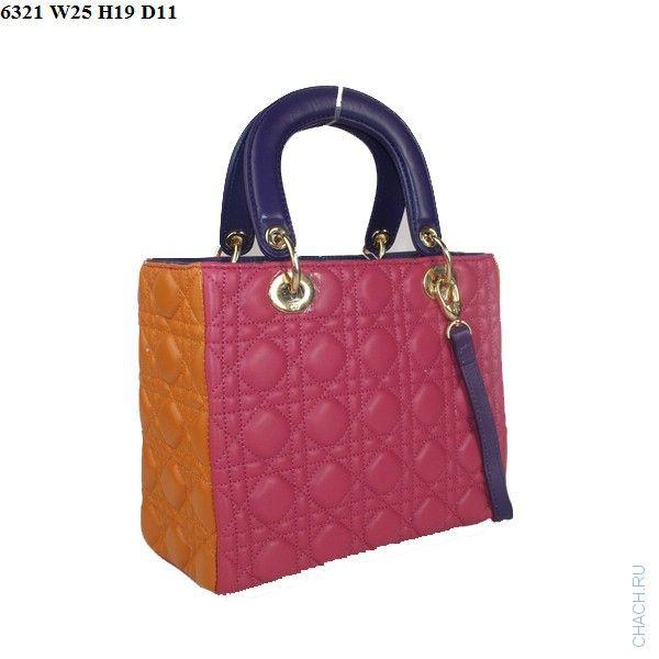 Женская черная лаковая сумка со светлой окантовкой
