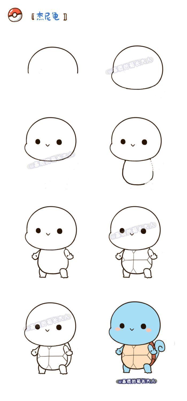 Wie zeichnet man ein Kawaii Squirtle!   Wie zeichn…