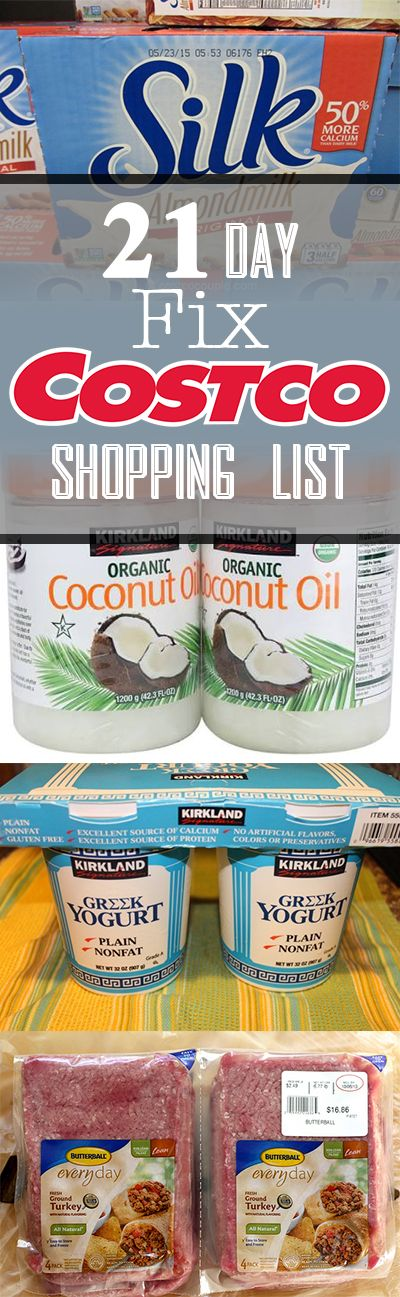 21 Day Fix Costco Shopping List (1)                                                                                                                                                                                 More