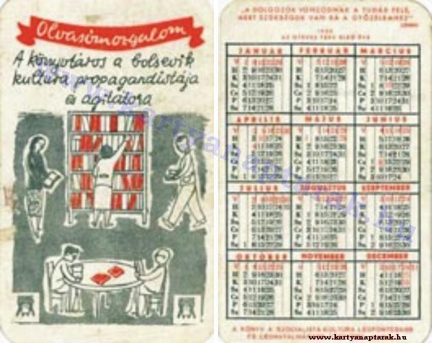 1950 - 1950_0003 - Régi magyar kártyanaptárak