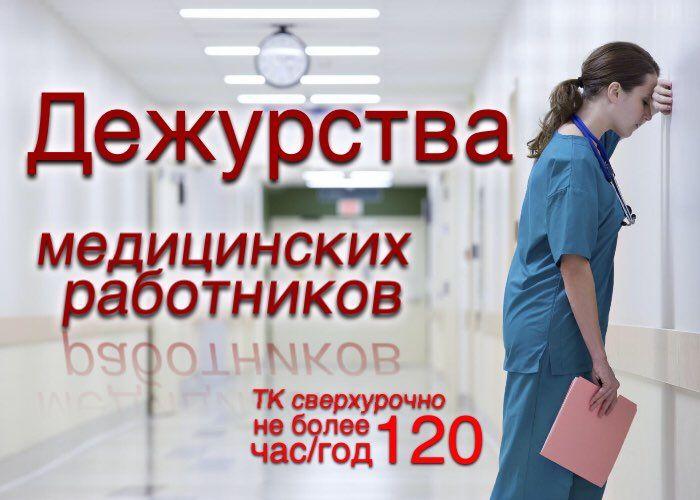 Медику открытка хорошего дежурства, алые паруса