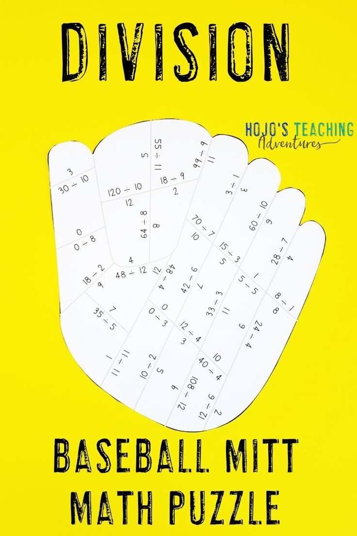 Division Baseball Math Project Game Fun Way To Add Math To Your Sports Decor Sports Theme Classroom Math Sports Classroom