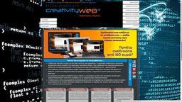 Η παρουσία στο internet οφείλει να είναι έξυπνη, ποιοτική, σοβαρή αλλά και μοντέρνα, αισθητικά άψογη, ασφαλής, γρήγορη, κοινωνική και άμεση στην αναζήτηση.... δηλαδή - creativityweb.gr Your web presense ought to be smart, profetional but still modern, aesthetically flawless, secure, fast, social kai quick in search response .... that means - creativityweb.gr