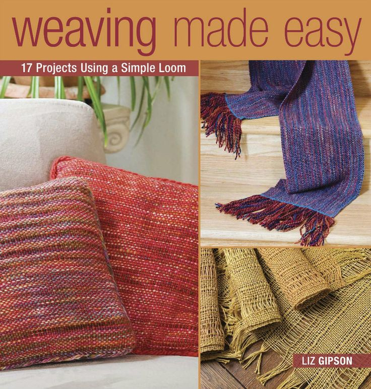 Weaving Made Easy - 紫苏 - 紫苏的博客
