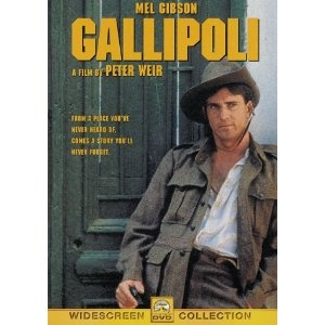 Gallipoli staring Mel Gibson - Australian Movie