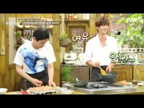 Song Jae Rim - 2015 25th August Frying eggs cut (HCMB) - YouTube