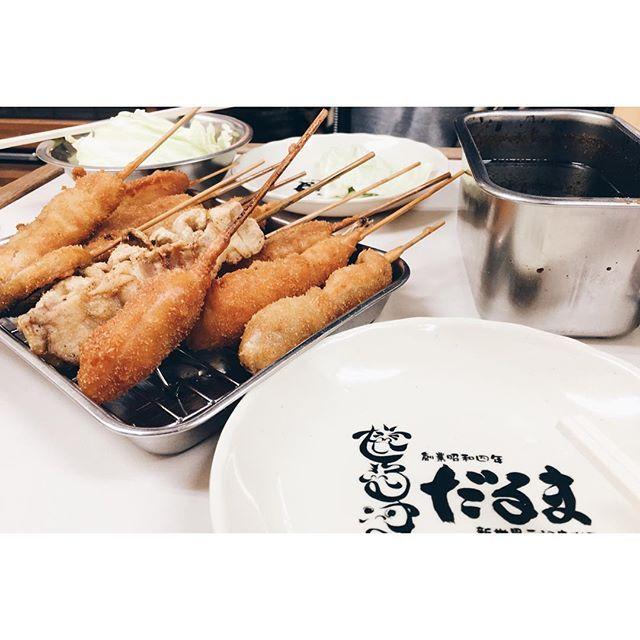 如果可以...好想奔回去再點個20串吶~😂😂😂 #串カツ #だるま #manykinds #of #Osakastyle #kushikatsu #dip #that #tasty #sauce #first #before #you #eat #them #Osaka #Japan